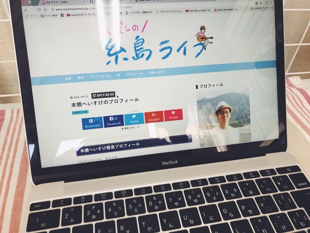 f:id:motohashiheisuke:20170529164402j:plain