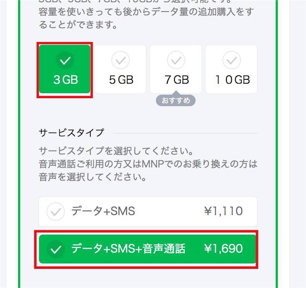 f:id:motohashiheisuke:20170606215145j:plain