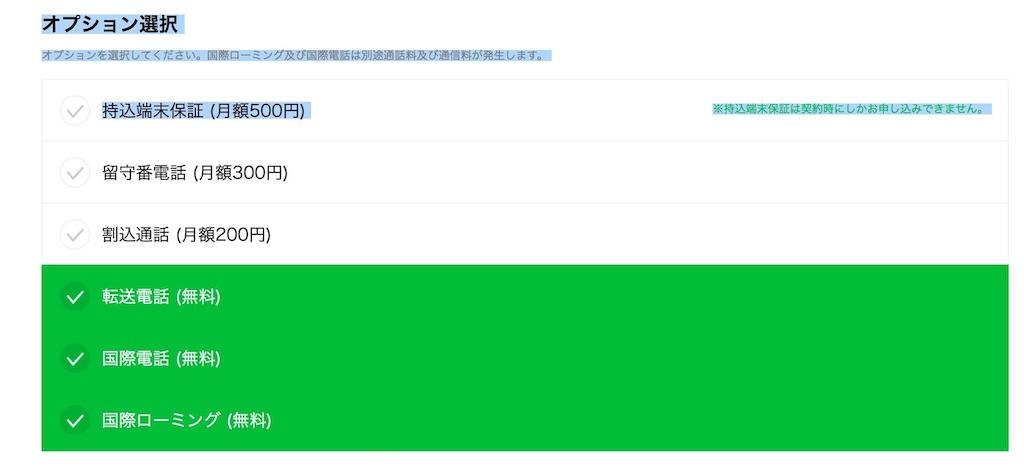 f:id:motohashiheisuke:20170606215226j:plain