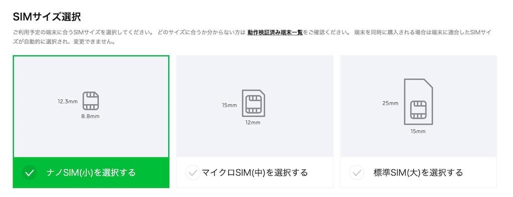 f:id:motohashiheisuke:20170606215234j:plain