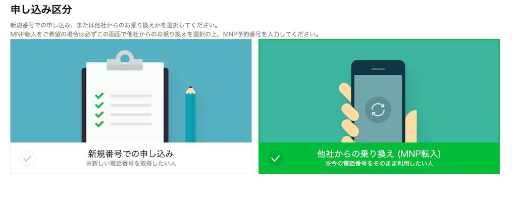 f:id:motohashiheisuke:20170606215242j:plain