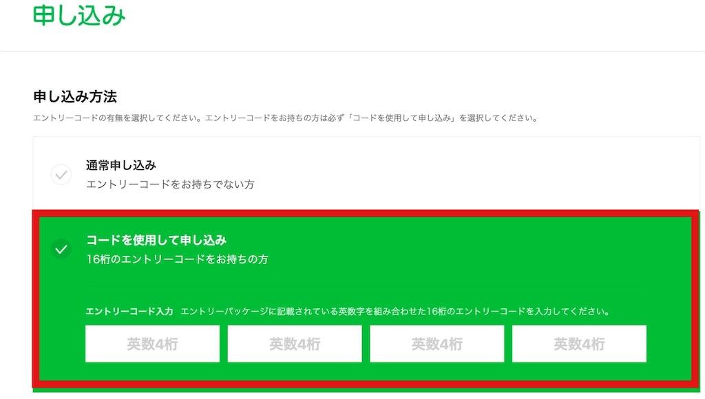 f:id:motohashiheisuke:20170606220203j:plain