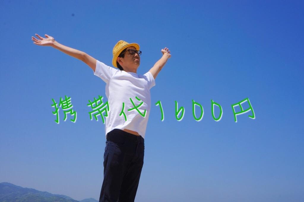 f:id:motohashiheisuke:20170608140616j:plain