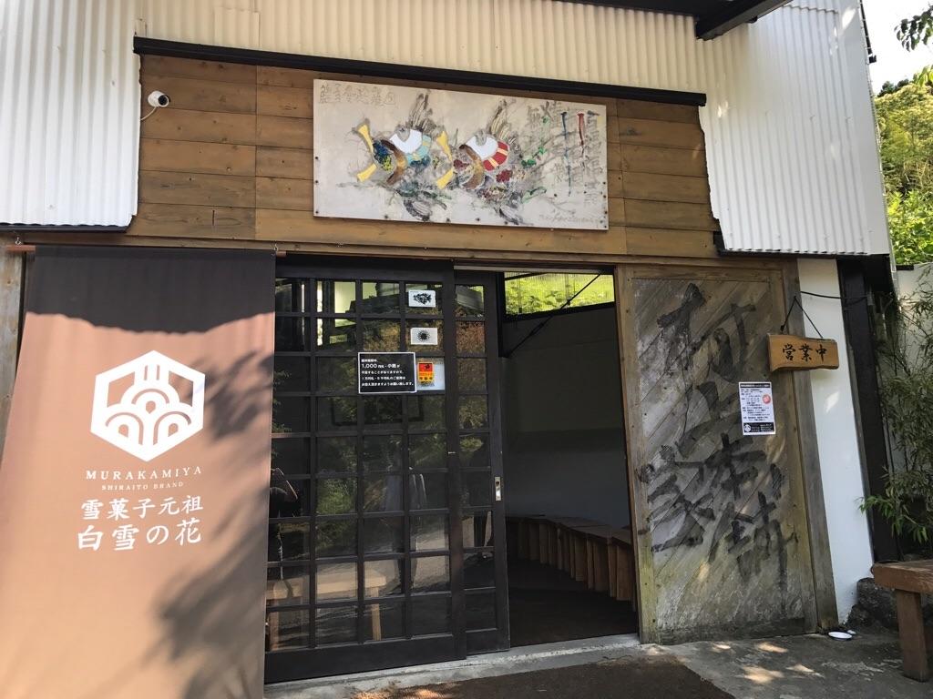 f:id:motohashiheisuke:20170614201639j:plain