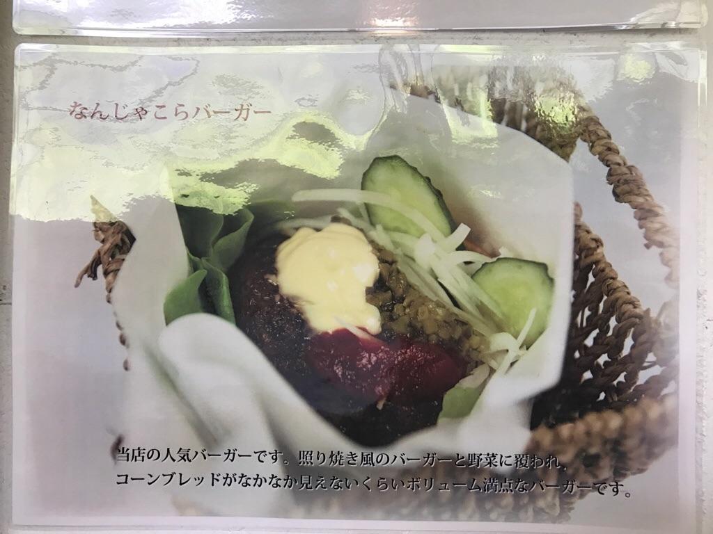f:id:motohashiheisuke:20170614203405j:plain