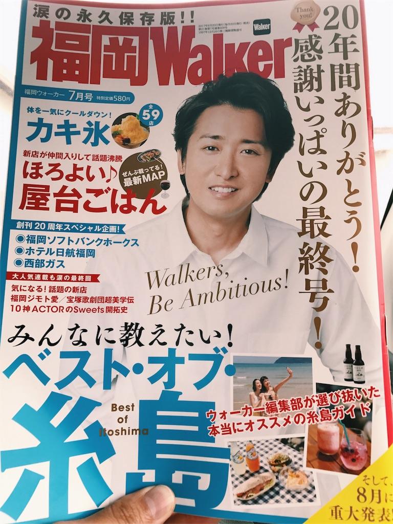 f:id:motohashiheisuke:20170620145011j:plain