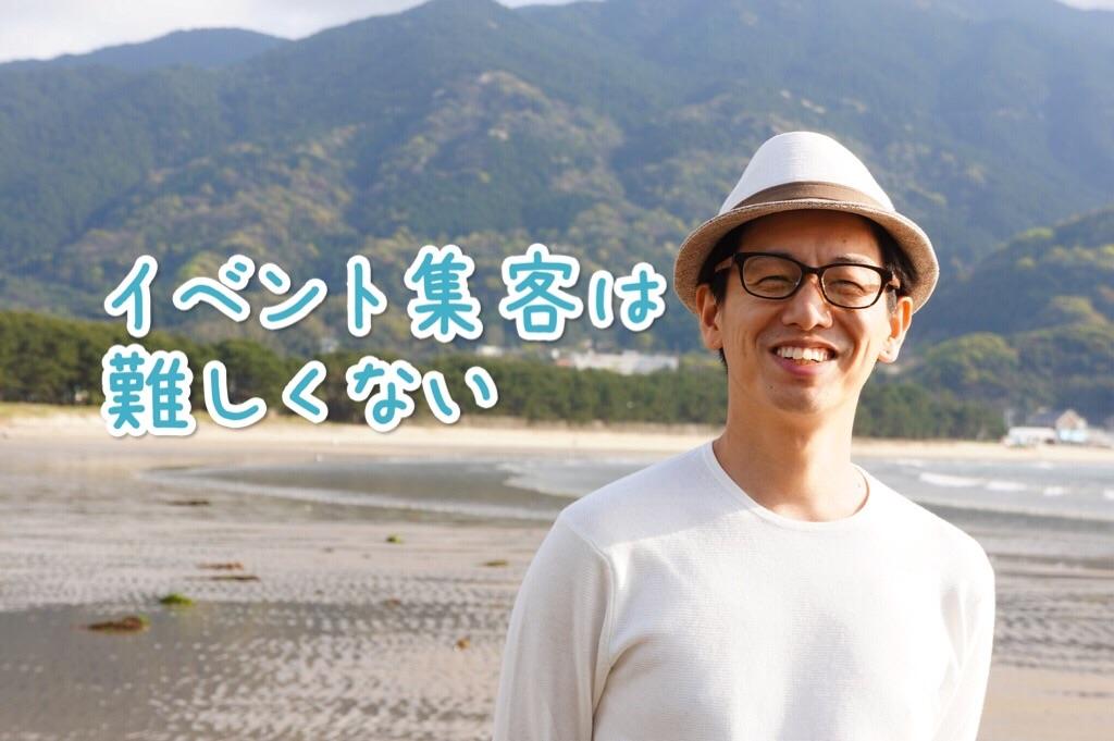 f:id:motohashiheisuke:20170623232727j:plain