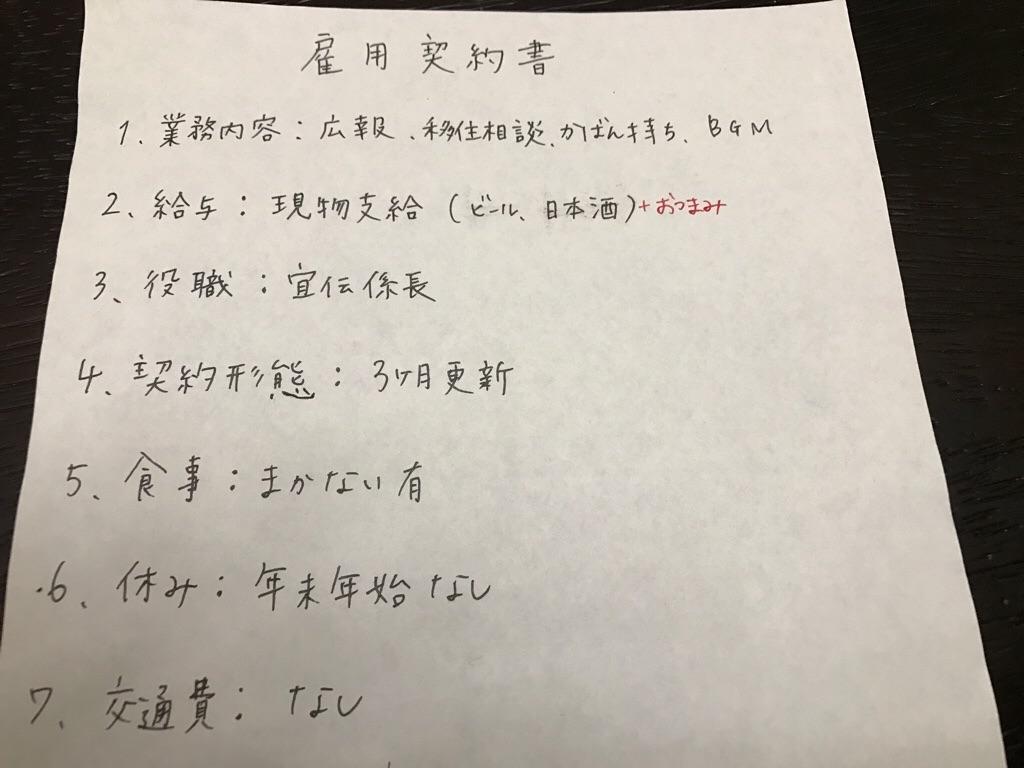 f:id:motohashiheisuke:20170706010332j:plain