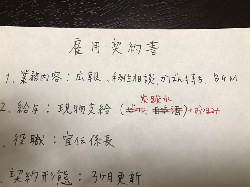 f:id:motohashiheisuke:20170706010337j:plain