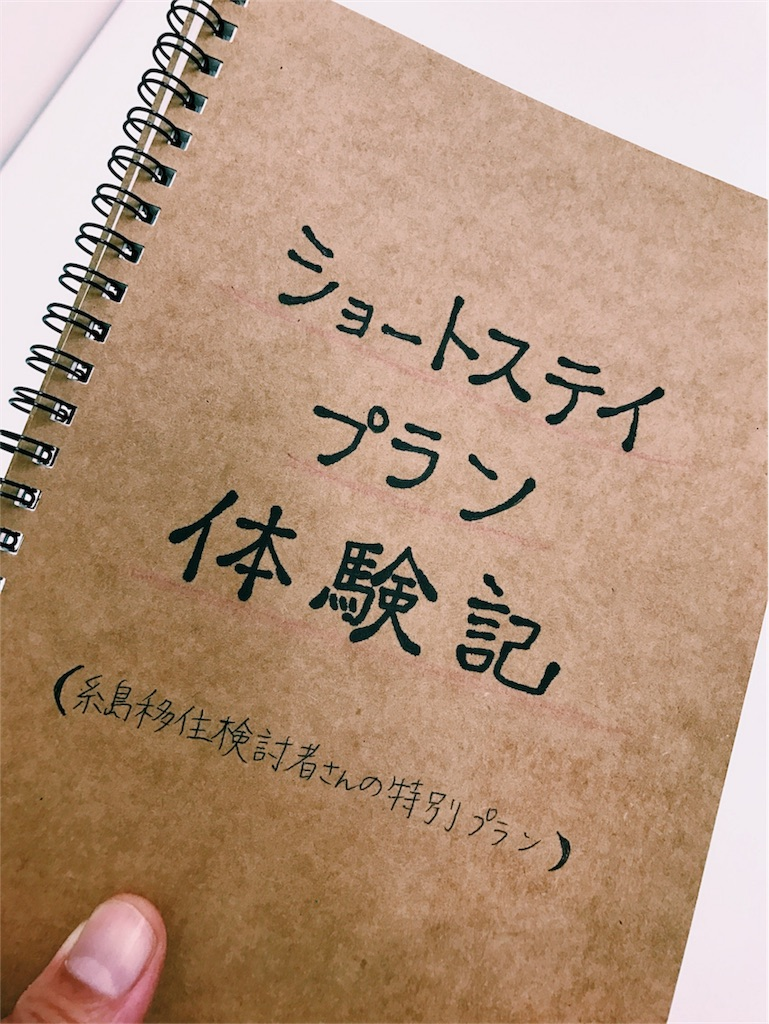 f:id:motohashiheisuke:20170724211326j:plain