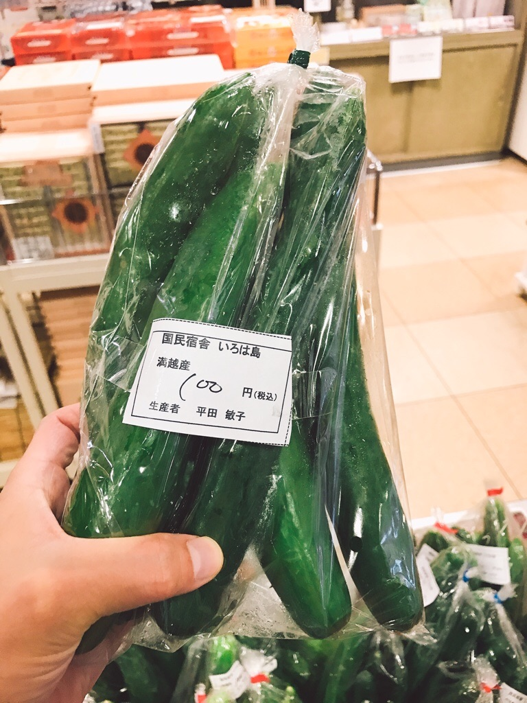 f:id:motohashiheisuke:20170726084152j:plain