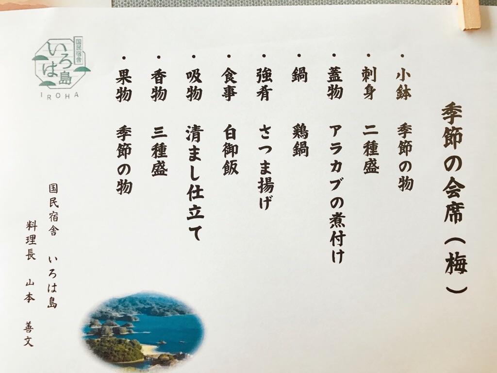 f:id:motohashiheisuke:20170726084225j:plain