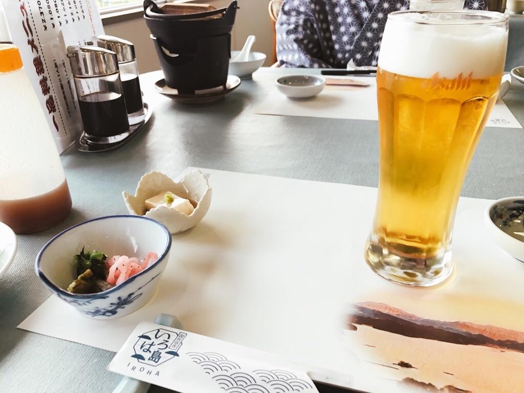 f:id:motohashiheisuke:20170726084418j:plain