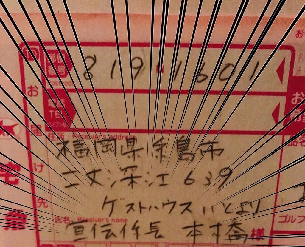 f:id:motohashiheisuke:20170814183028j:plain