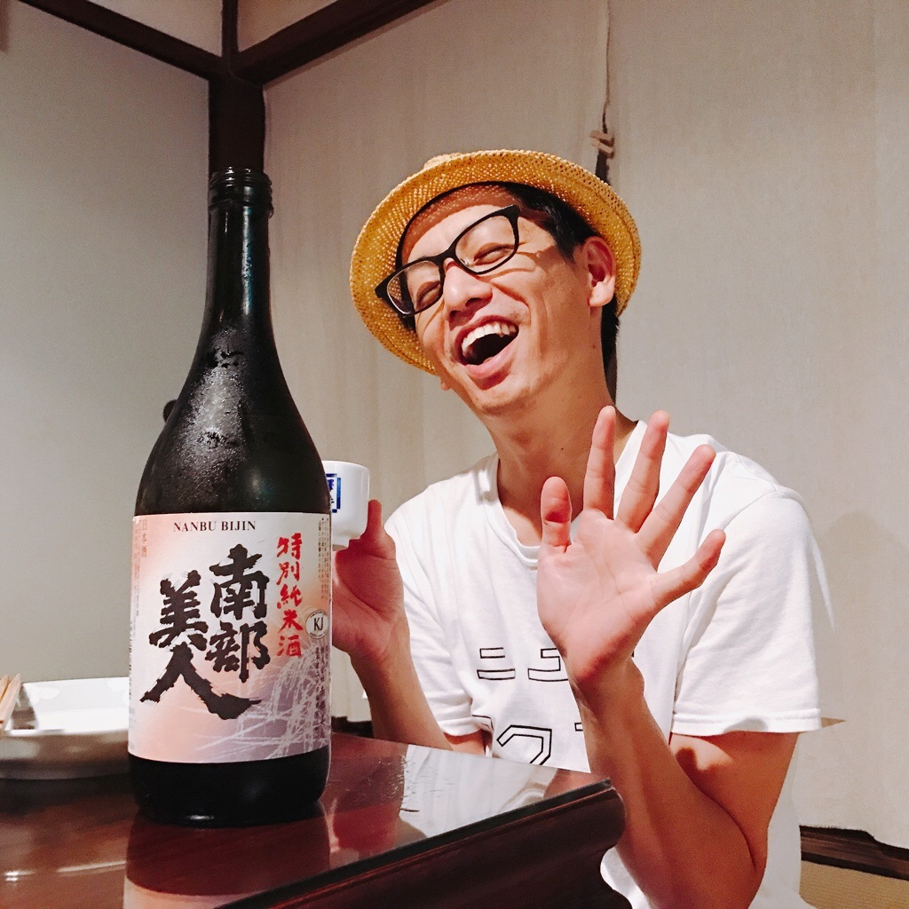 f:id:motohashiheisuke:20170815210432j:plain