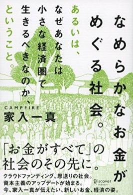 f:id:motohashiheisuke:20170903012602j:plain