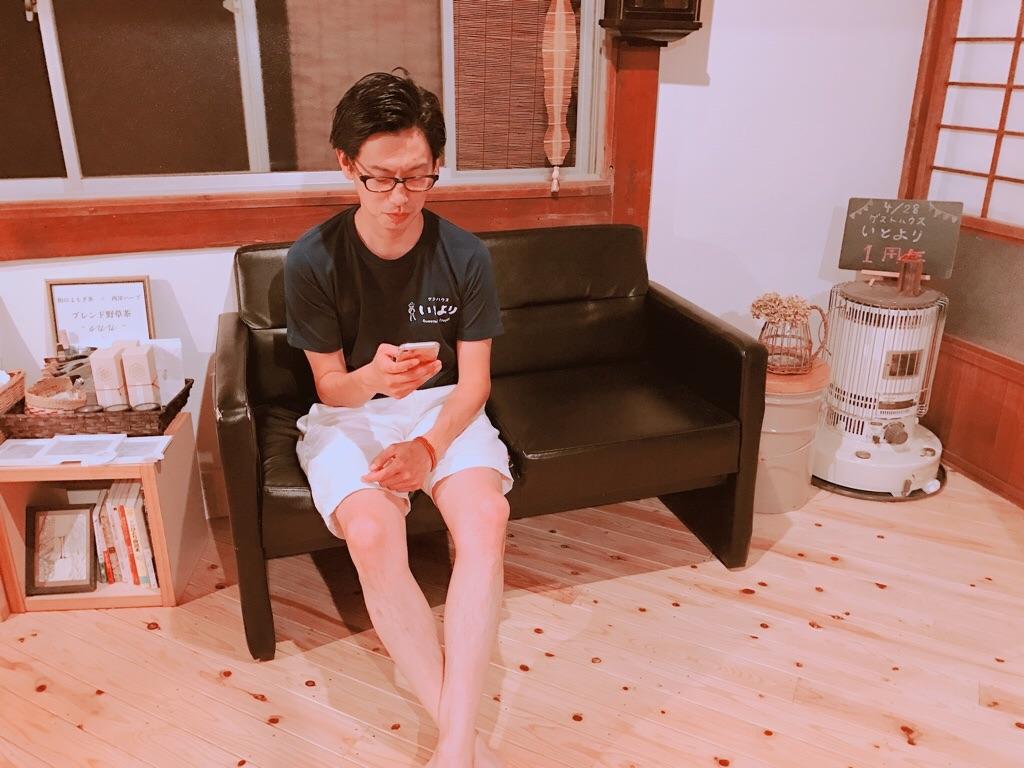 f:id:motohashiheisuke:20170912201740j:plain