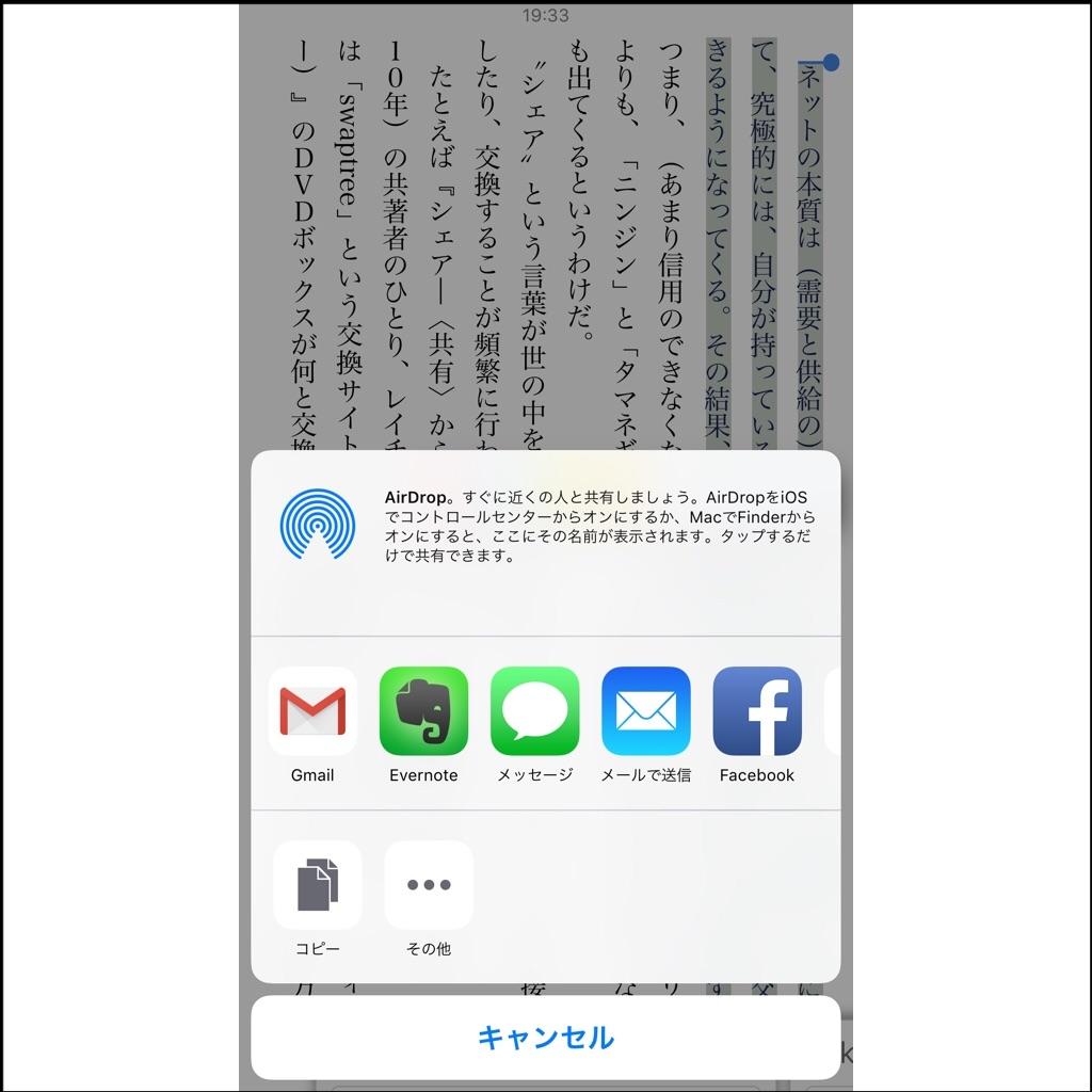 f:id:motohashiheisuke:20170912230437j:plain