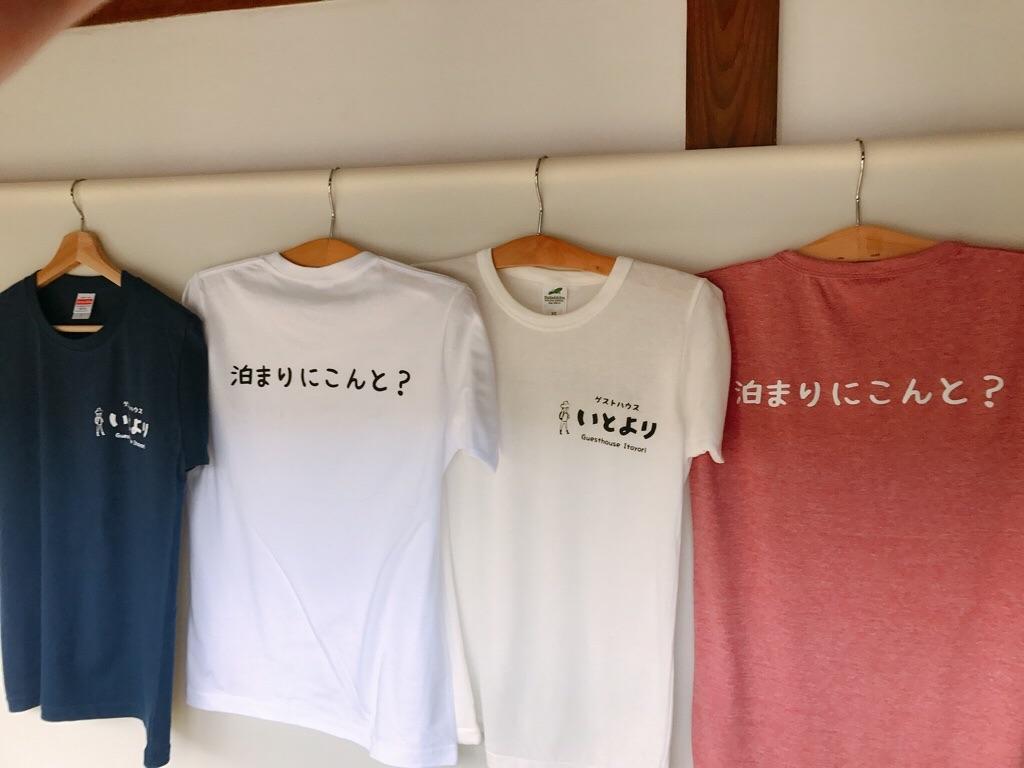 f:id:motohashiheisuke:20170913011145j:plain