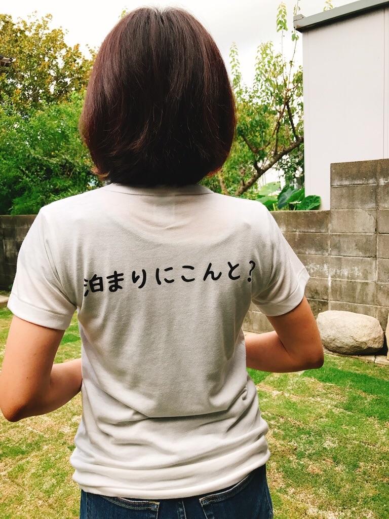 f:id:motohashiheisuke:20170913011218j:plain