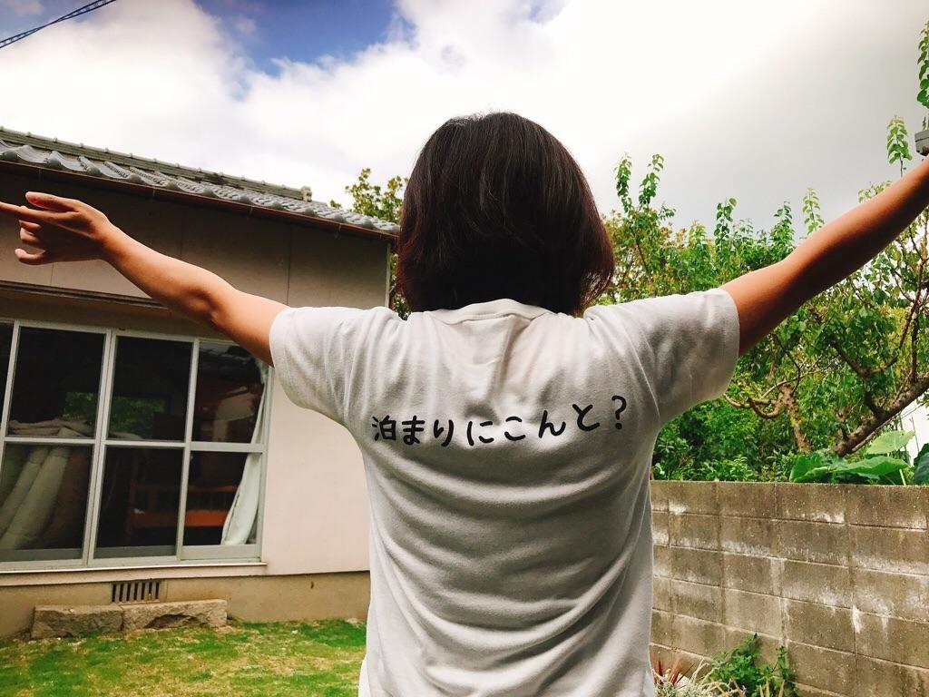 f:id:motohashiheisuke:20170913011226j:plain
