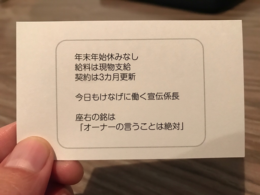 f:id:motohashiheisuke:20171006210612j:plain