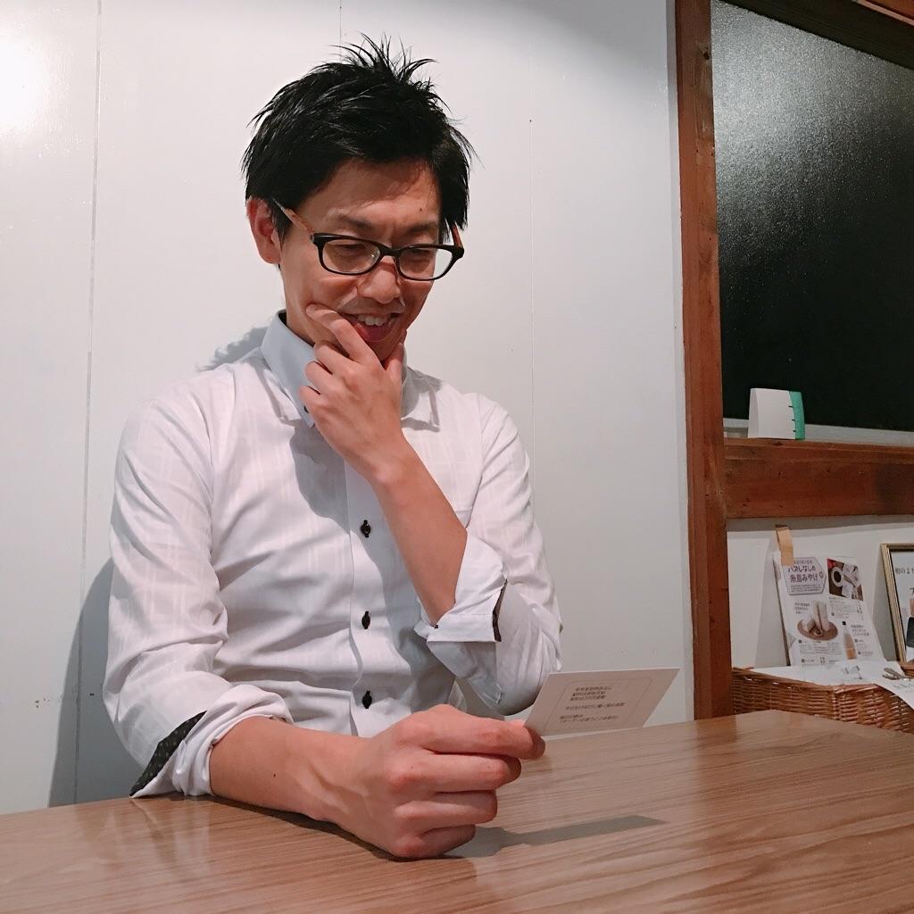 f:id:motohashiheisuke:20171006210619j:plain