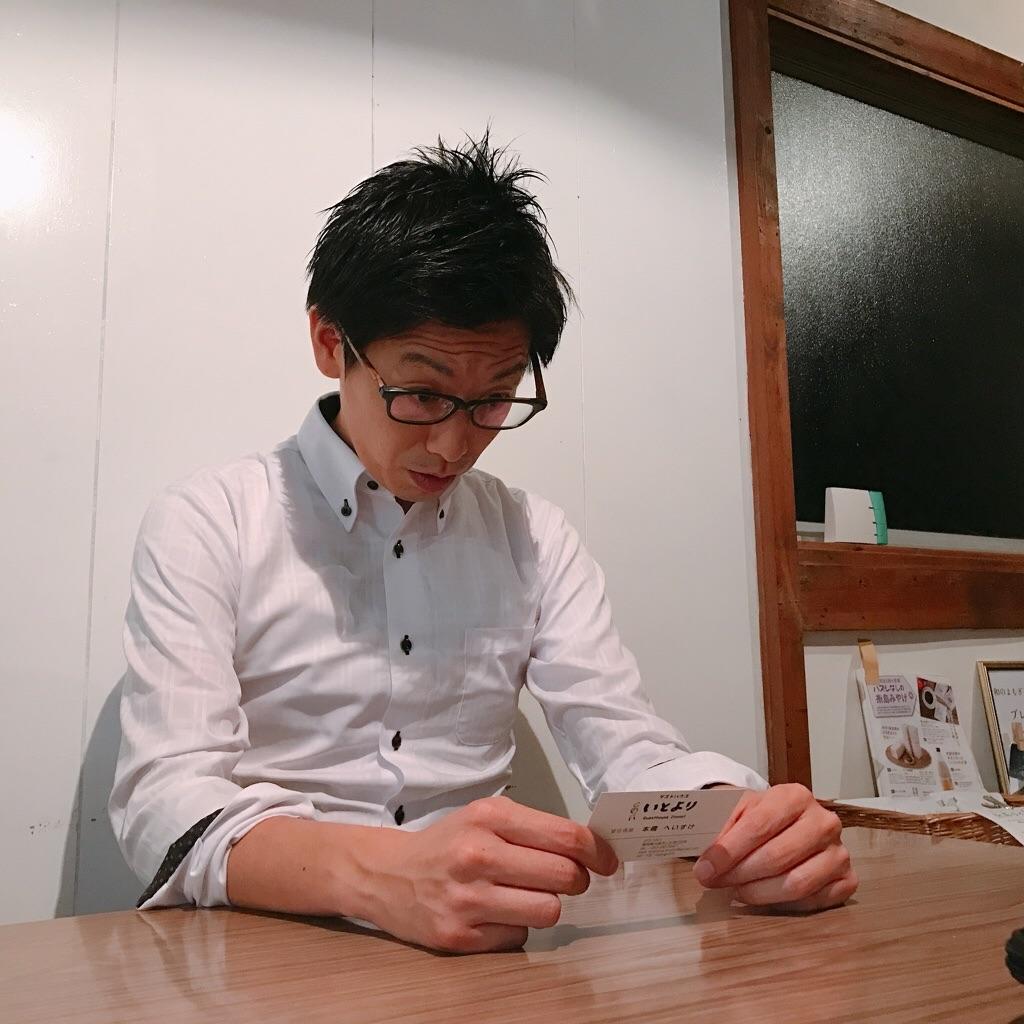 f:id:motohashiheisuke:20171006210623j:plain
