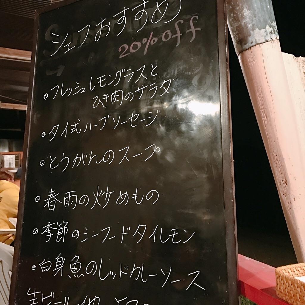 f:id:motohashiheisuke:20171020112850j:plain