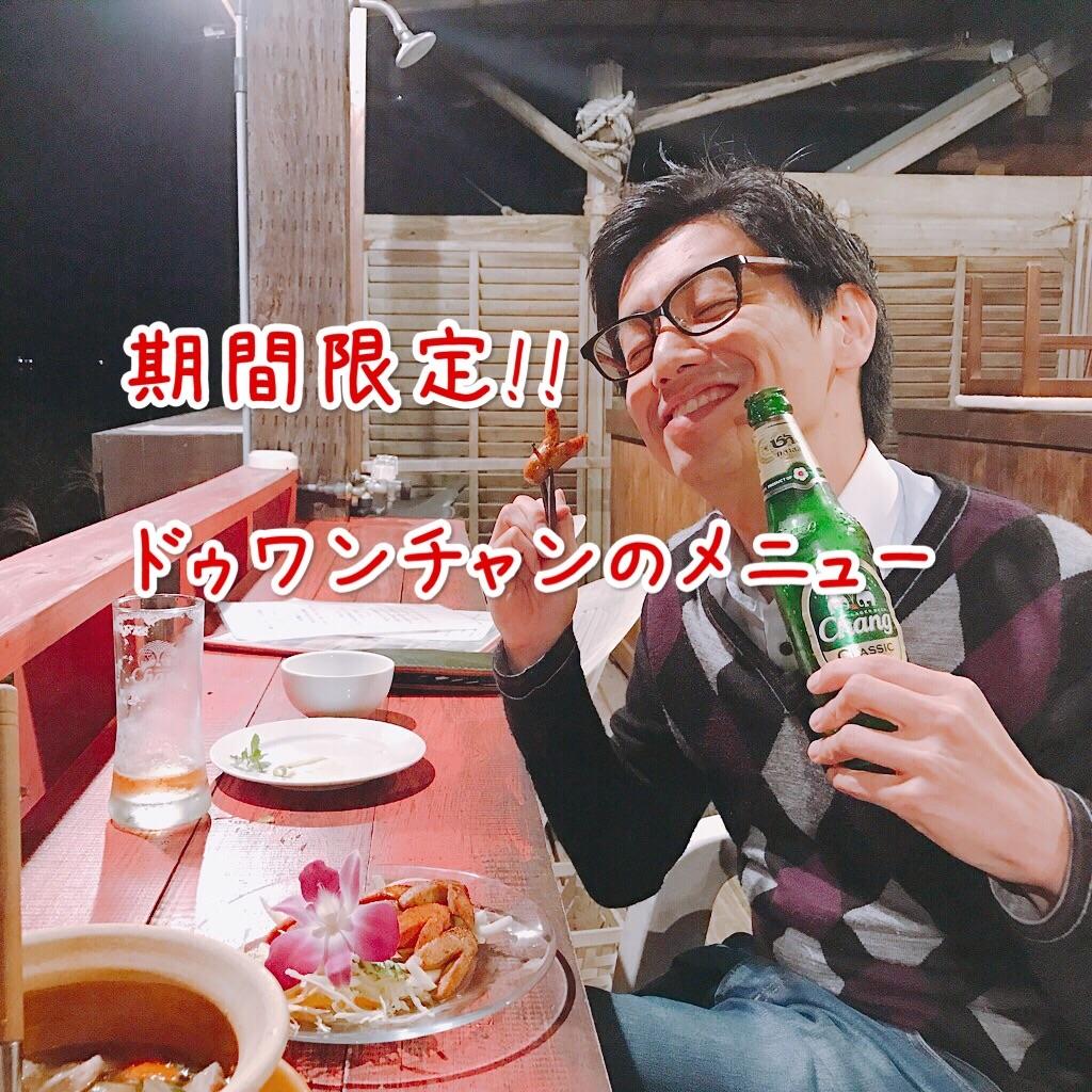 f:id:motohashiheisuke:20171020205040j:plain