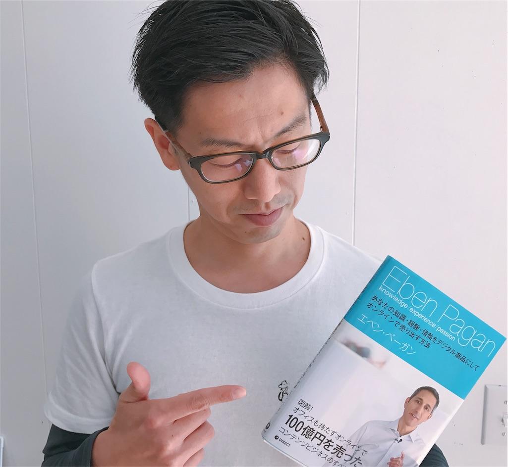 f:id:motohashiheisuke:20171024125032j:plain