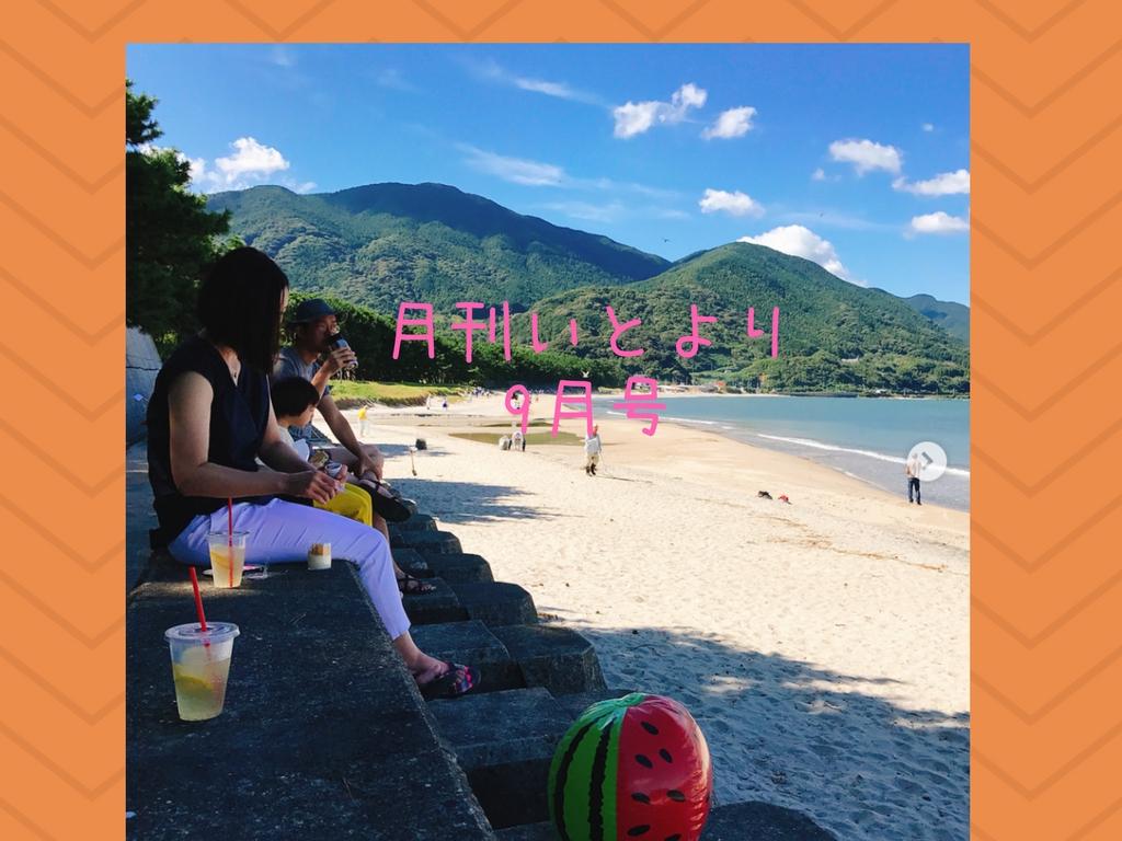 f:id:motohashiheisuke:20171104124501j:plain