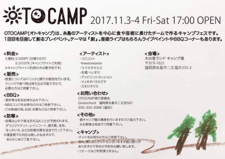 f:id:motohashiheisuke:20171105202528j:plain