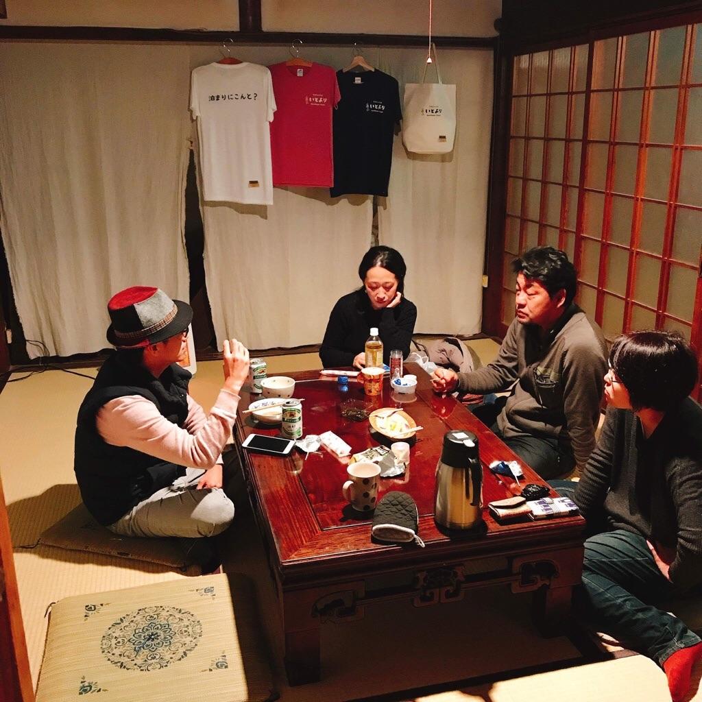 f:id:motohashiheisuke:20171126211128j:plain