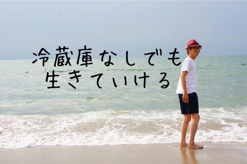 f:id:motohashiheisuke:20171126212034j:plain