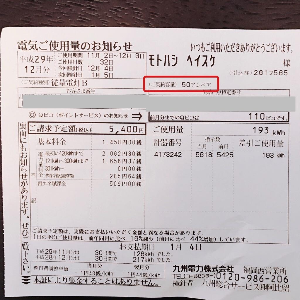 f:id:motohashiheisuke:20171206120804j:plain