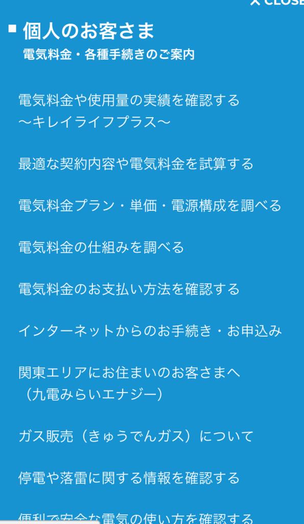 f:id:motohashiheisuke:20171206180710p:plain
