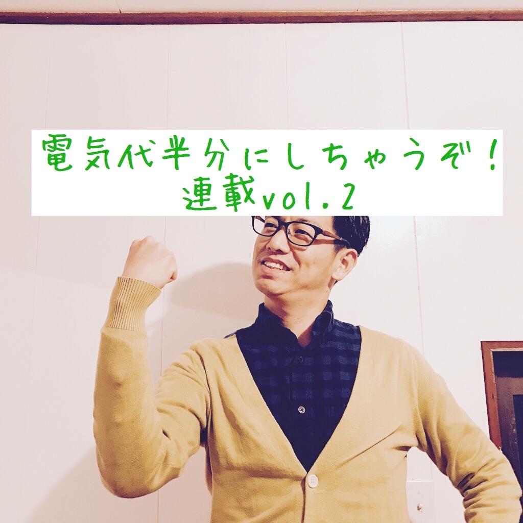 f:id:motohashiheisuke:20171206203830j:plain