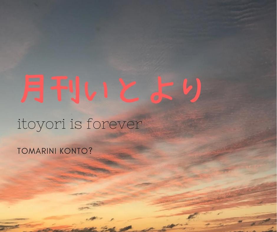 f:id:motohashiheisuke:20171212213321j:plain
