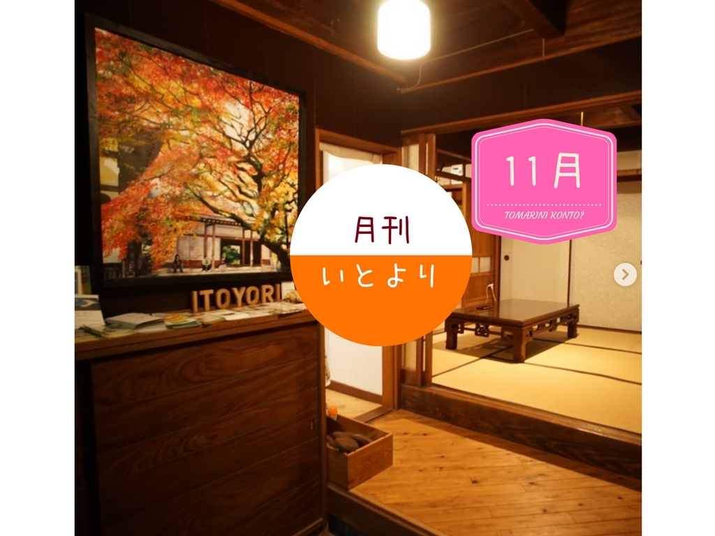 f:id:motohashiheisuke:20171213125541j:plain