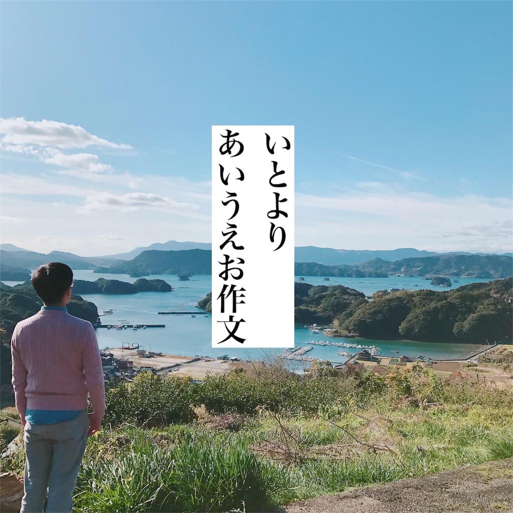 f:id:motohashiheisuke:20171213224132j:image