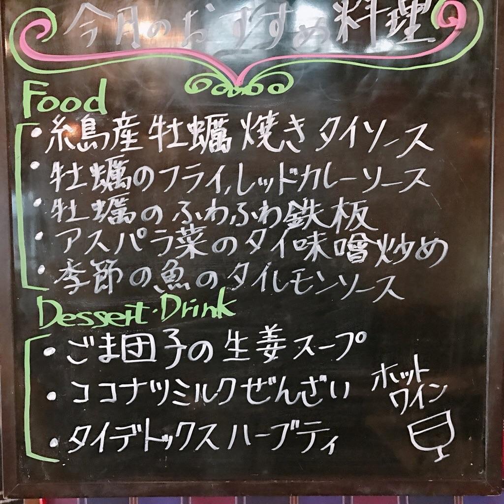 f:id:motohashiheisuke:20171216123439j:plain