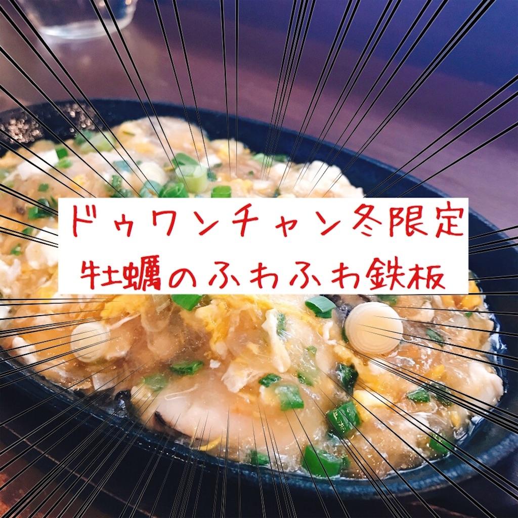 f:id:motohashiheisuke:20171216123735j:plain