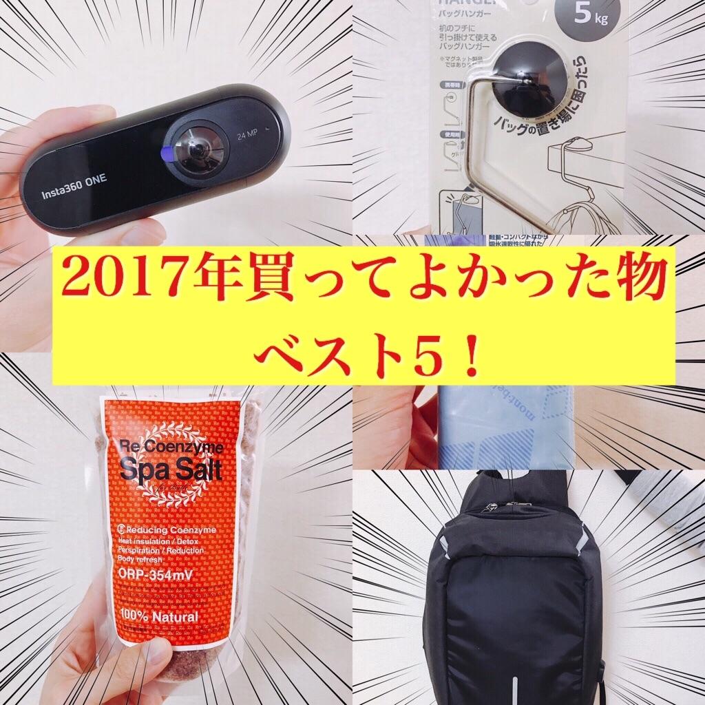 f:id:motohashiheisuke:20171220205510j:plain