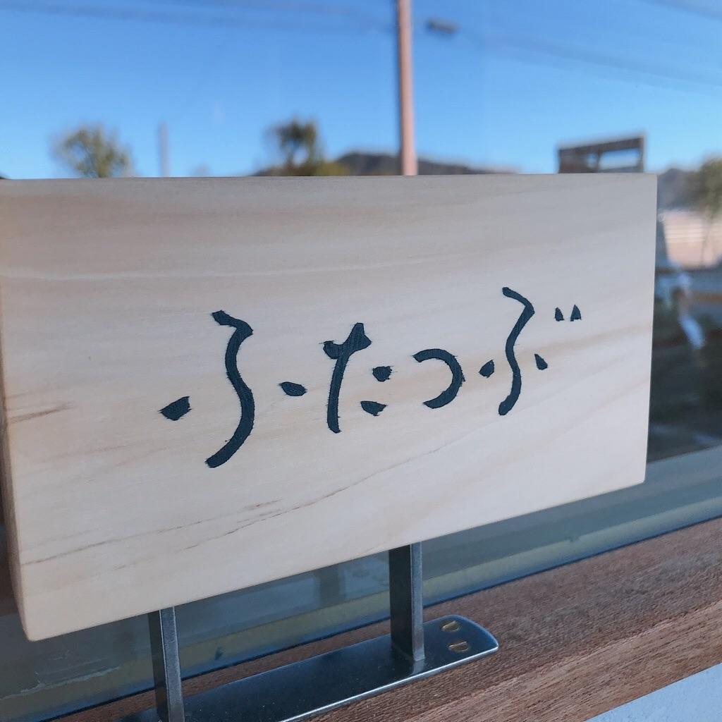 f:id:motohashiheisuke:20171227145506j:plain