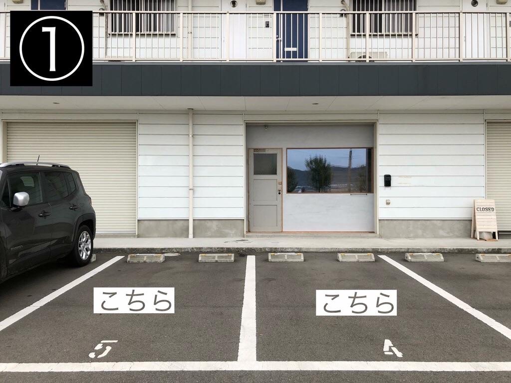 f:id:motohashiheisuke:20171227150714j:plain