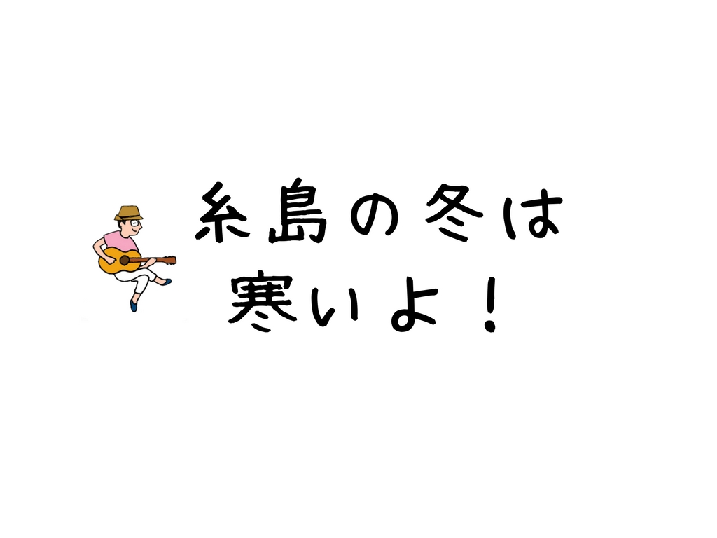 f:id:motohashiheisuke:20180102152639j:plain