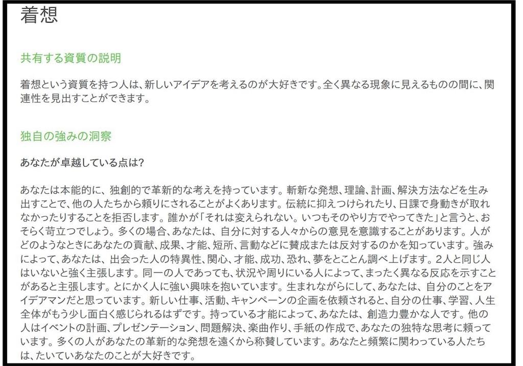 f:id:motohashiheisuke:20180103160830j:plain