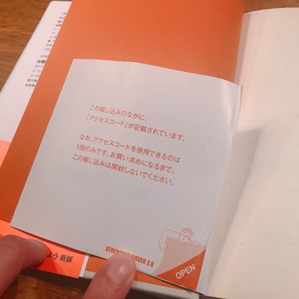 f:id:motohashiheisuke:20180103173159j:plain