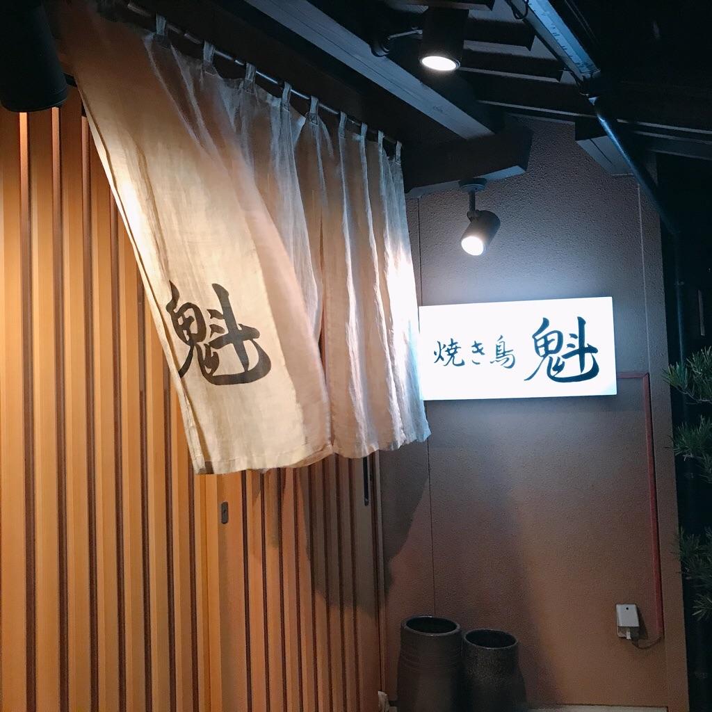 f:id:motohashiheisuke:20180116114207j:plain